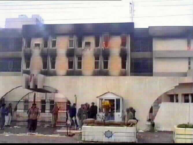 Burning of the main Military Inteligence Headquarter