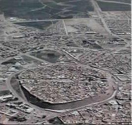 The Ancient city of Arbil-Hewler