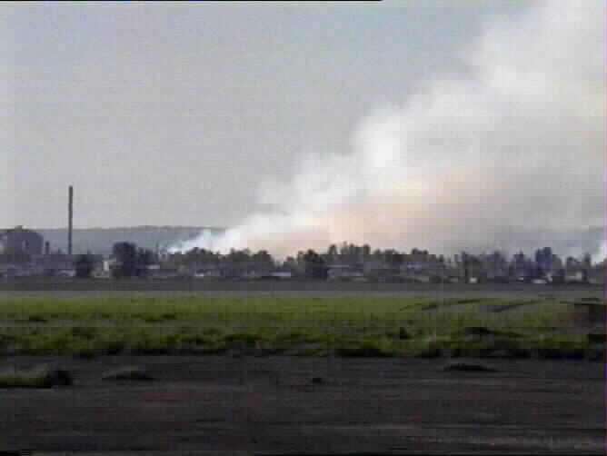 The bombardment of the City by Saddams forces on 26/3/1991