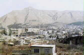 The City of Dohuk