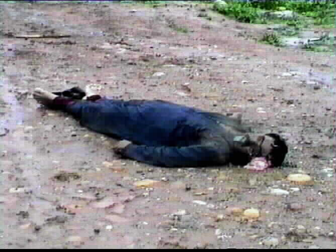 The bodies of the Iraqi agents killed by the avenging people